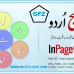 Inpage Urdu Latest Available Version