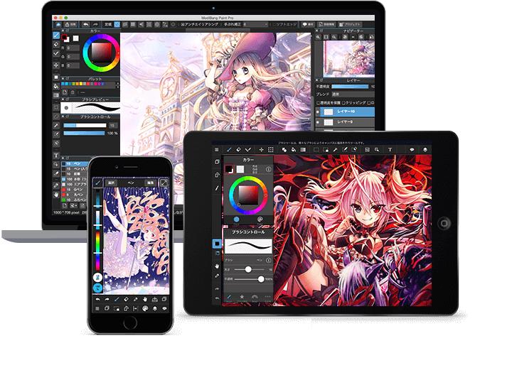Medibang Paint Pro 15.0