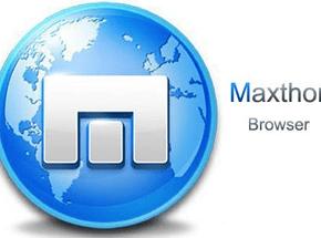 Maxthon Cloud Browser Free Download Offline Installer