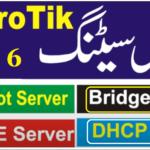 Quick setup Mikrotik 750 Mikrotik PPPoE Hotspot configuration